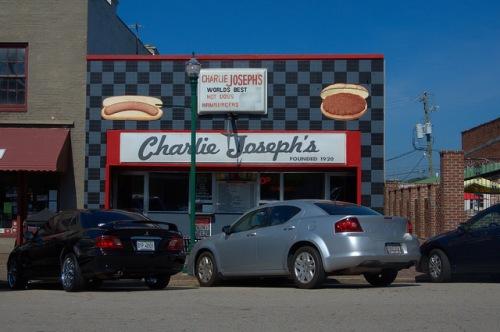 LaGrange GA Charlie Josephs Restaurant Landmark Diner Hot Dogs Hamburgers Photograph Copyright Brian Brown Vanishing North Georgia USA 2014