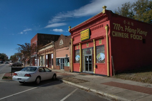 Mr Hong Kong Chinese Restaurant Downtown Sparta GA Photograph Copyrigt Brian Brown Vanishing North Georgia USA 2014